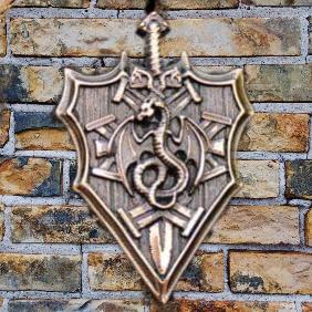 щит-меч-дракон