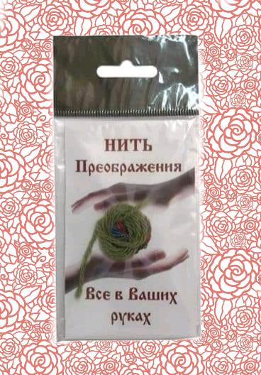 588516396_nit-preobrazheniya-zelenaya.png