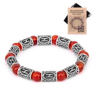 Рунические браслеты